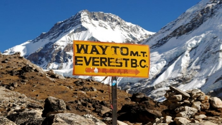 Еверест – трекинг до базов лагер